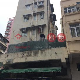 Ki King House,Sham Shui Po, Kowloon