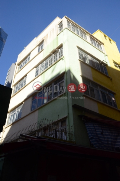 27-27A Gage Street (27-27A Gage Street) Soho|搵地(OneDay)(1)