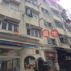 5 Moon Street,Wan Chai, Hong Kong Island