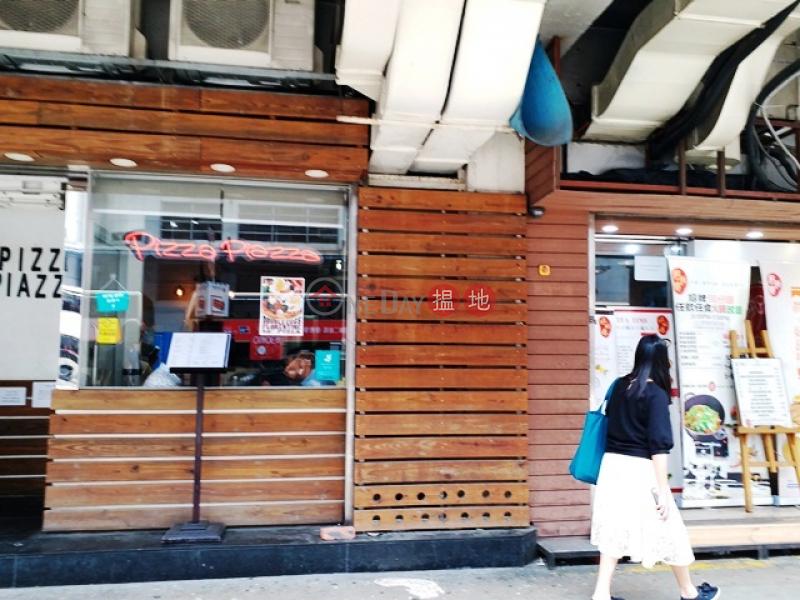 Elite Industrial Centre, Ground Floor | Retail | Sales Listings HK$ 120.15M