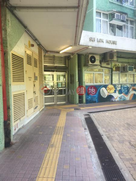 小西灣邨 瑞樂樓 (Siu Sai Wan Estate Sui Lok House) 小西灣 搵地(OneDay)(5)