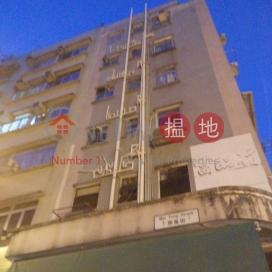 轉好樓,鴨脷洲, 香港島