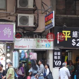 273 Shau Kei Wan Road|筲箕灣道273號