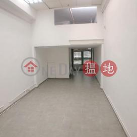 官塘 華寶中心 91884328 KT GARY|觀塘區華寶中心(Treasure Centre)出租樓盤 (GARYC-3741254661)_0