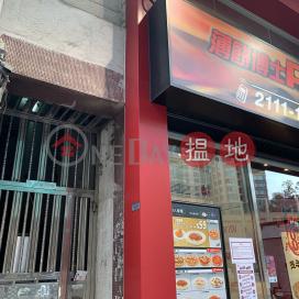 32A Tam Kung Road,To Kwa Wan, Kowloon