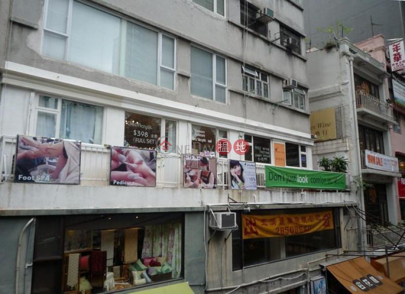 Merlin Building Low, Retail Rental Listings, HK$ 35,000/ month