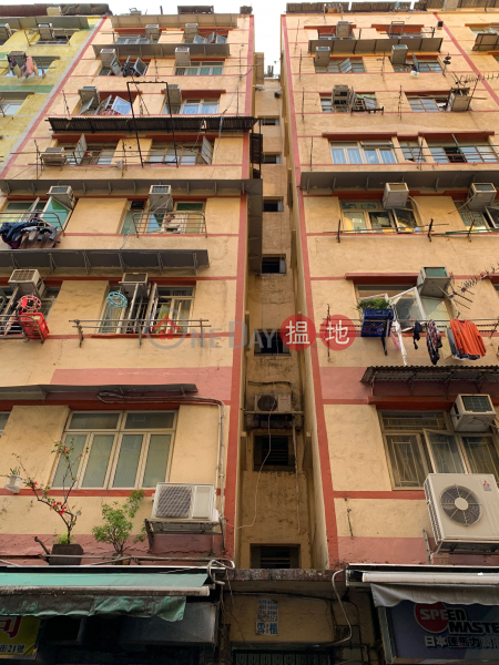 23 Ying Yeung Street (23 Ying Yeung Street) To Kwa Wan|搵地(OneDay)(1)