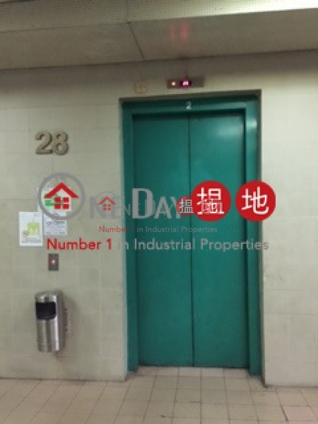 Well Fung Industrial Centre Very High | Industrial Rental Listings | HK$ 9,000/ month