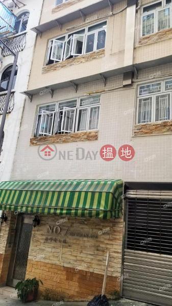 Jade Court, High, Residential Sales Listings HK$ 13.5M