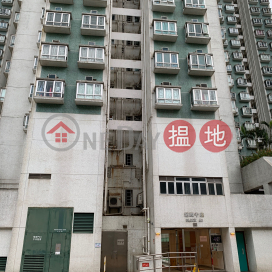 Block 40 Site 4 City One Shatin|沙田第一城40座