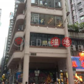 史釗域道6號,灣仔, 香港島