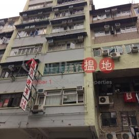 200 Tai Nan Street,Sham Shui Po, Kowloon