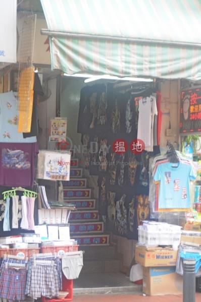 新康街4號 (San Hong Street 4) 上水|搵地(OneDay)(1)