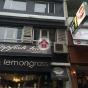 士丹頓街32號 (32 Staunton Street) 中區士丹頓街32號 - 搵地(OneDay)(2)