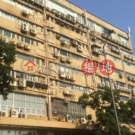 Flourish Industrial Building|宏力工業大廈