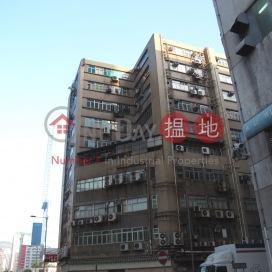 Flourish Industrial Building|宏力工業大廈