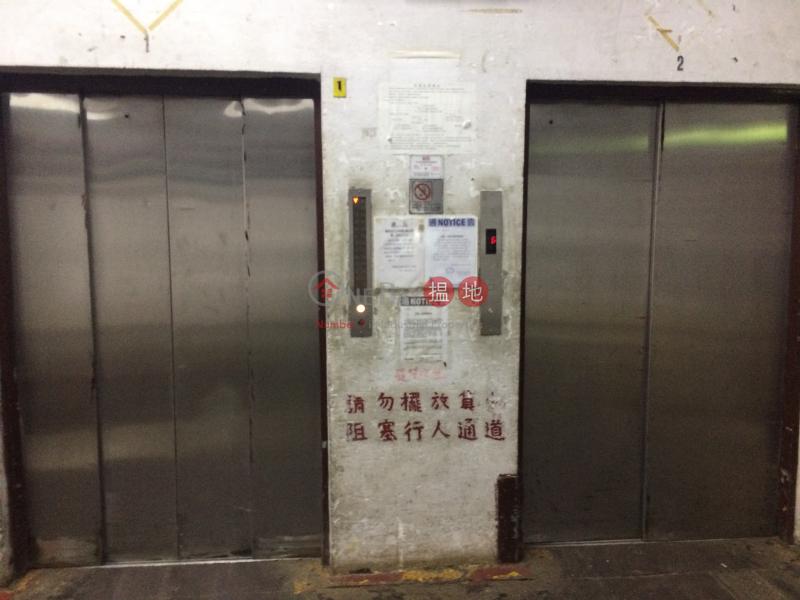 耀基工廠大廈 (Yiu Ga Factory Building) 堅尼地城|搵地(OneDay)(3)