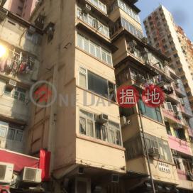 8 Portland Street,Yau Ma Tei, Kowloon