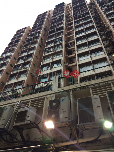 Wing Tak Building Block B (Wing Tak Building Block B) Wan Chai|搵地(OneDay)(2)