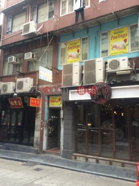 偉發樓 (Wai Fat Building) 蘇豪區|搵地(OneDay)(2)