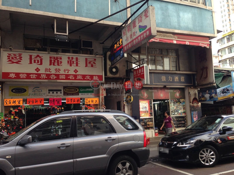 41 Woosung Street (41 Woosung Street) Yau Ma Tei|搵地(OneDay)(1)