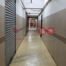 Favour Industrial Centre|Kwai Tsing DistrictFavor Industrial Centre(Favor Industrial Centre)Rental Listings (TINNY-0209311824)_0