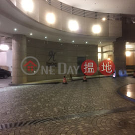 2 Bedroom Flat for Rent in Wan Chai|Wan Chai DistrictStar Crest(Star Crest)Rental Listings (EVHK31320)_0
