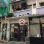 太平樓 (Tai Ping Building) 西區太平山街22-24A號|- 搵地(OneDay)(4)