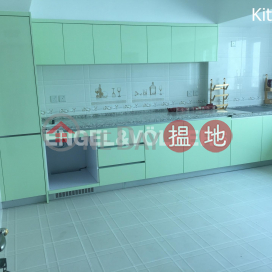Expat Family Flat for Rent in Sai Kung