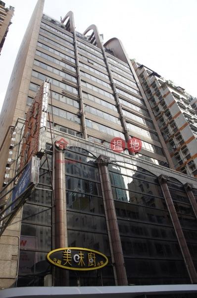 Lucky Centre (Lucky Centre ) Wan Chai|搵地(OneDay)(1)
