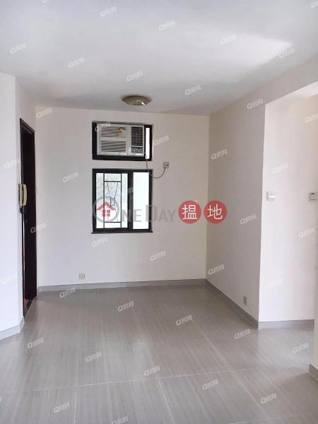 Heng Fa Chuen Block 50 | 2 bedroom High Floor Flat for Rent 100 Shing Tai Road | Eastern District, Hong Kong, Rental, HK$ 22,000/ month
