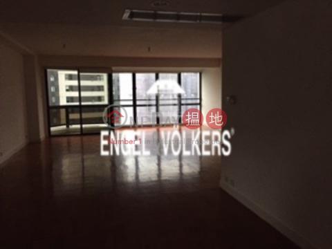 淺水灣三房兩廳筍盤出售|住宅單位|南灣大廈(South Bay Towers)出售樓盤 (EVHK38532)_0