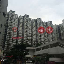 City Garden Block 8 (Phase 2),North Point, Hong Kong Island