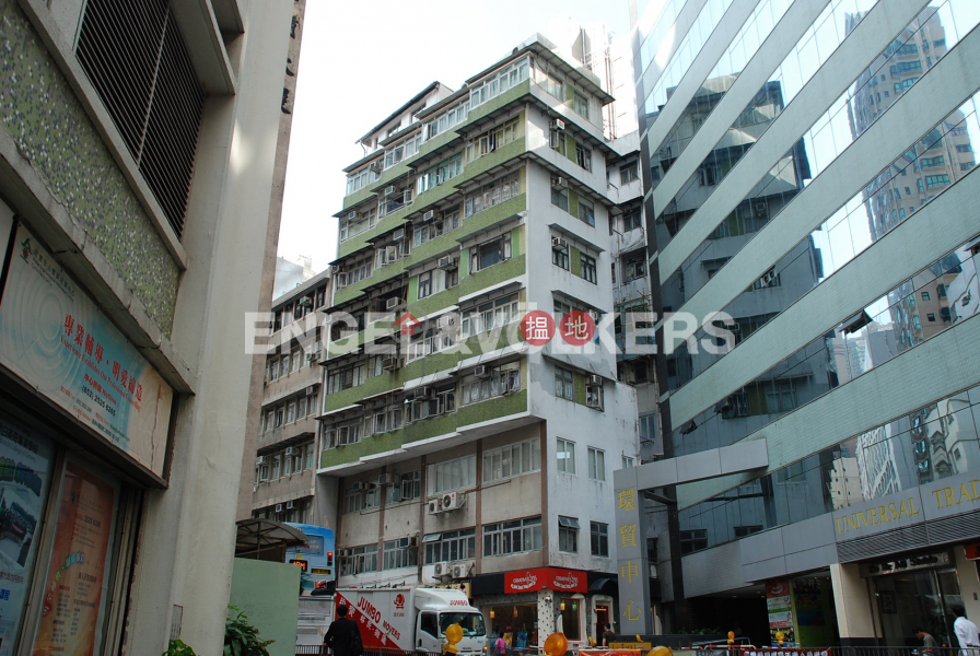 Property Search Hong Kong | OneDay | Residential, Sales Listings 1 Bed Flat for Sale in Central
