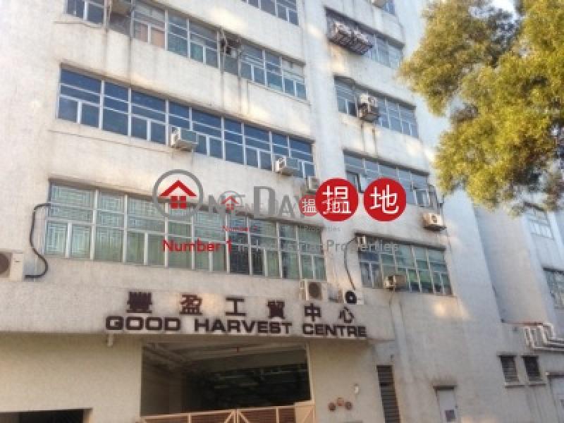 豐盈工貿中心|粉嶺豐盈工貿中心(Good Harvest Centre)出租樓盤 (makli-04137)