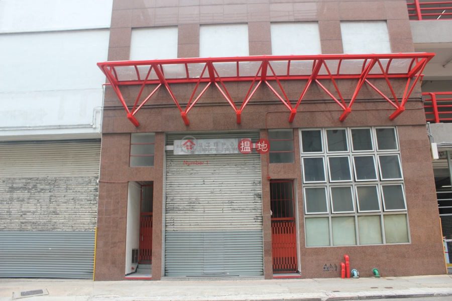 Shatin Industrial Building Block A (Shatin Industrial Building Block A) Sha Tin|搵地(OneDay)(1)