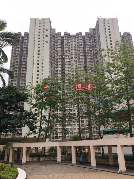 Chak Yam House, On Yam Estate (Chak Yam House, On Yam Estate) Kwai Chung|搵地(OneDay)(4)