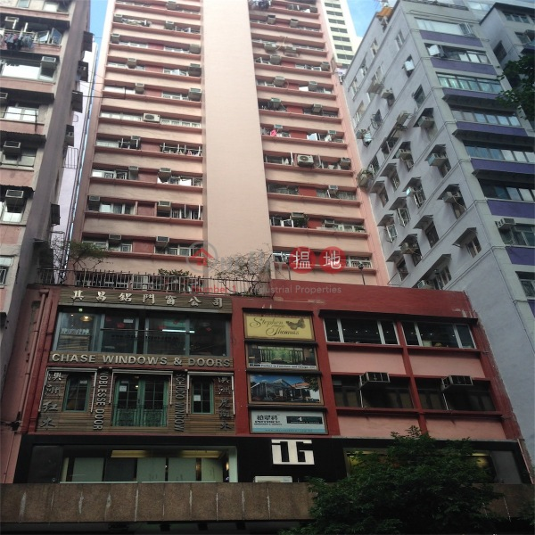 Hang Tat Mansion (Hang Tat Mansion) Wan Chai|搵地(OneDay)(3)