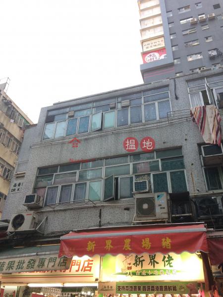 新村街58號 (58 San Tsuen Street) 荃灣東|搵地(OneDay)(1)