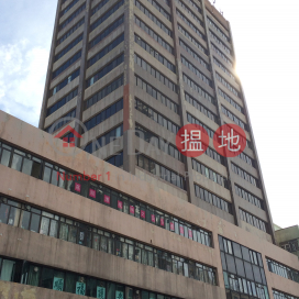 Tai Po Commercial Centre|大埔商業中心