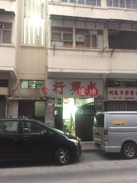 榮光街38號 (38 Wing Kwong Street) 紅磡 搵地(OneDay)(2)