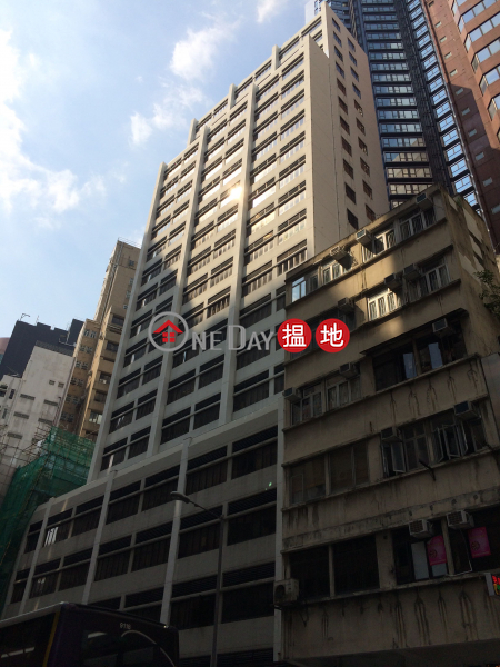 The L.Plaza (The L.Plaza) Sheung Wan|搵地(OneDay)(1)