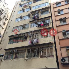 247 Yu Chau Street,Sham Shui Po, Kowloon