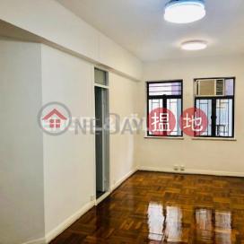 西半山兩房一廳筍盤出租|住宅單位