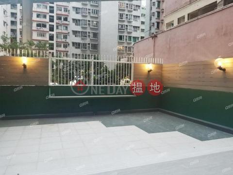 核心地段,環境清靜,投資首選,豪宅地段《南昌大廈買賣盤》|南昌大廈(Nam Cheong Building)出售樓盤 (XGGD638400091)_0