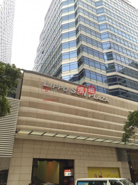 Lippo Sun Plaza (Lippo Sun Plaza) Tsim Sha Tsui|搵地(OneDay)(2)