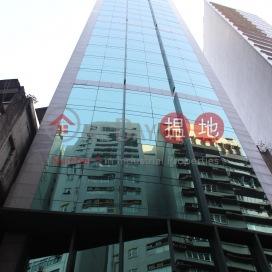 EIB Centre,Sheung Wan, Hong Kong Island