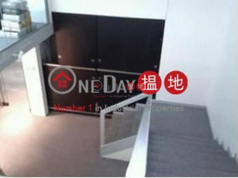 啟福工業中心|觀塘區啟福工業中心(Kai Fuk Industrial Centre)出租樓盤 (john@-00471)