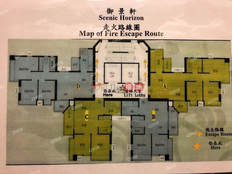香港搵樓|租樓|二手盤|買樓| 搵地 | 住宅出售樓盤-都會繁華,全新靚裝,乾淨企理,實用三房,鄰近地鐵《御景軒買賣盤》