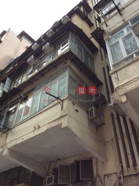 醫局街158號 (158 Yee Kuk Street) 深水埗|搵地(OneDay)(2)